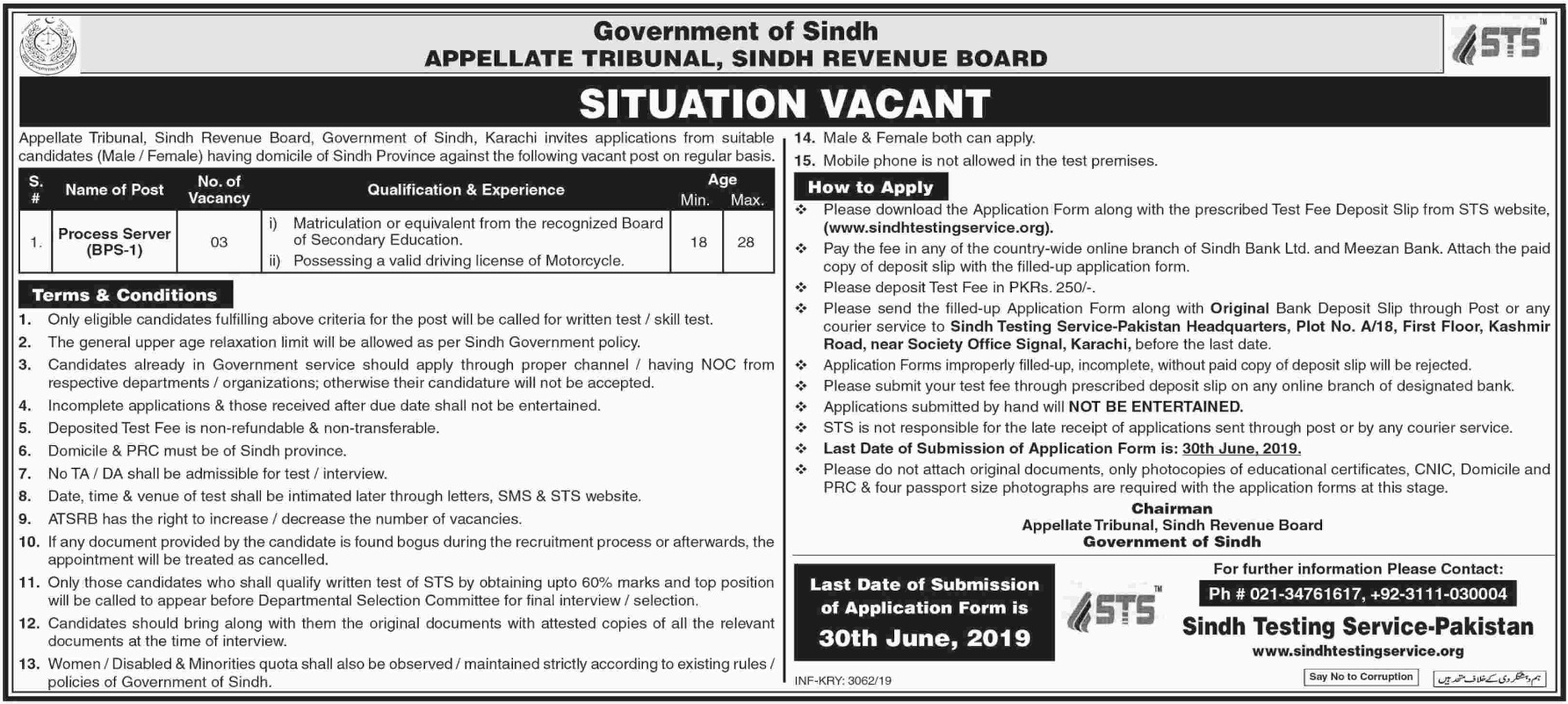 Sindh Revenue Board Jobs 2019 through Sindh Testing Service STS