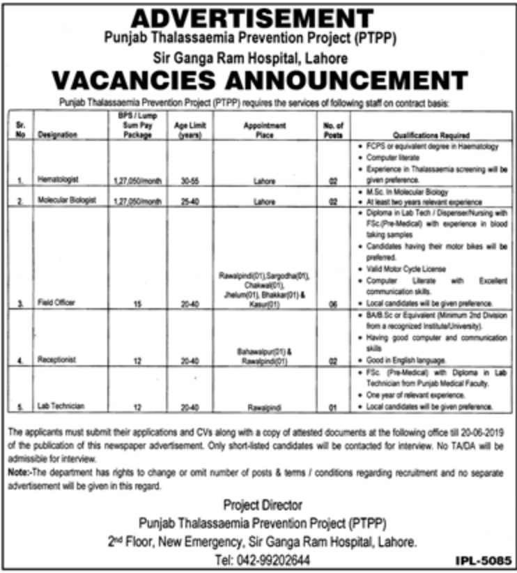 Sir Ganga Ram Hospital Lahore Jobs 2019 Punjab ThalasseSir Ganga Ram Hospital Lahore Jobs 2019 Punjab Thalassemia Prevention Projectmia Prevention Project