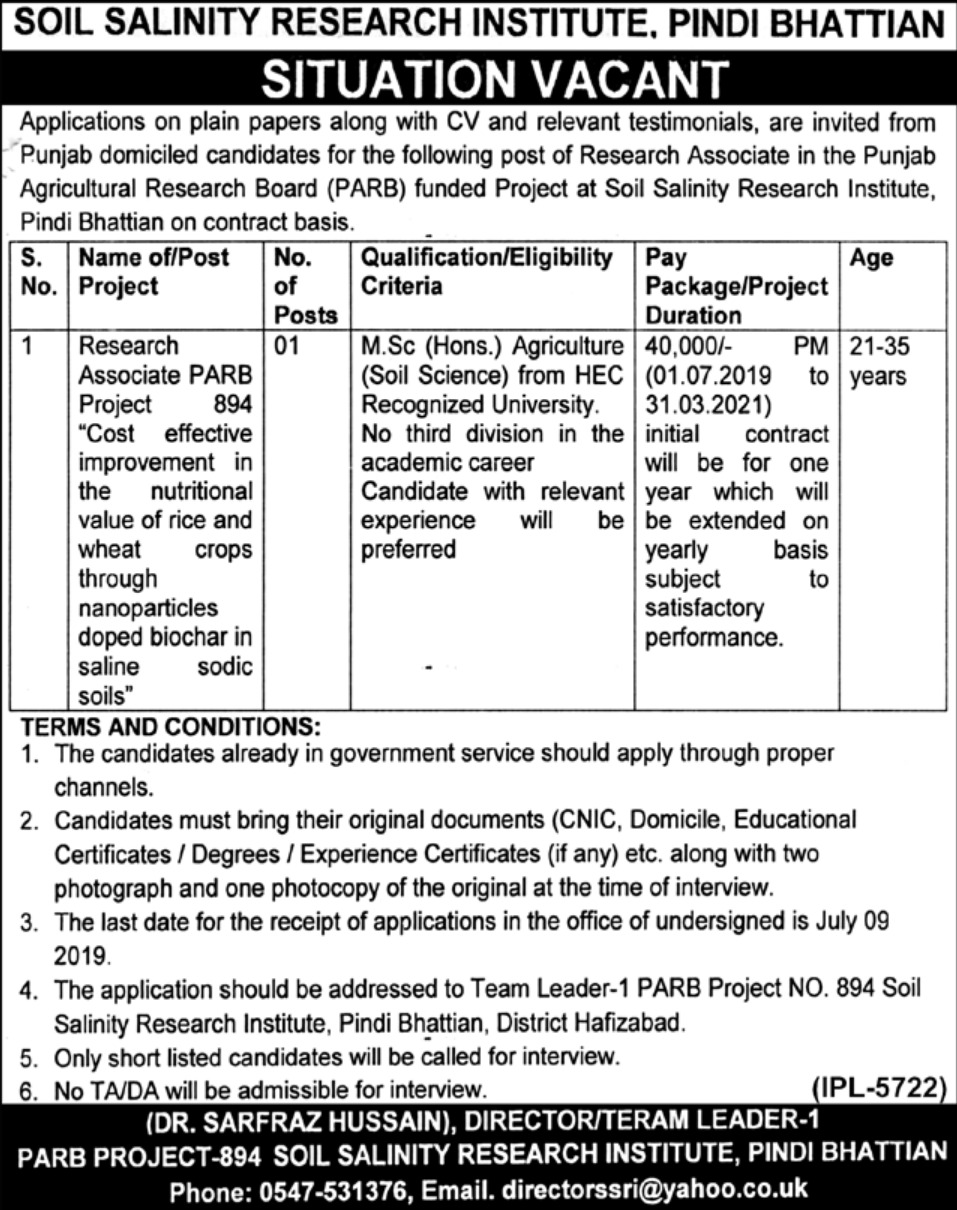 Soil Salinity Research Institute Pindi Bhattian Jobs 2019