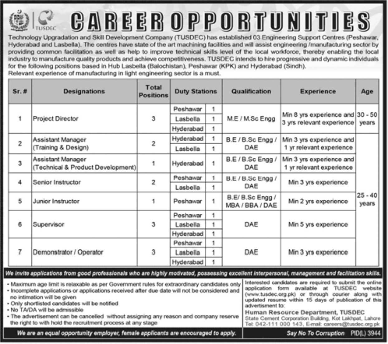 Technology Upgradation and Skill Development Company TUSDEC Jobs 2019