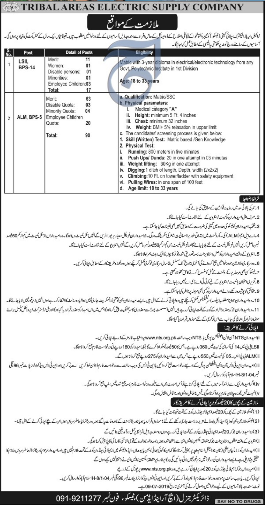 Tribal Electric Supply Company TESCO Jobs 2019 Apply through NTS