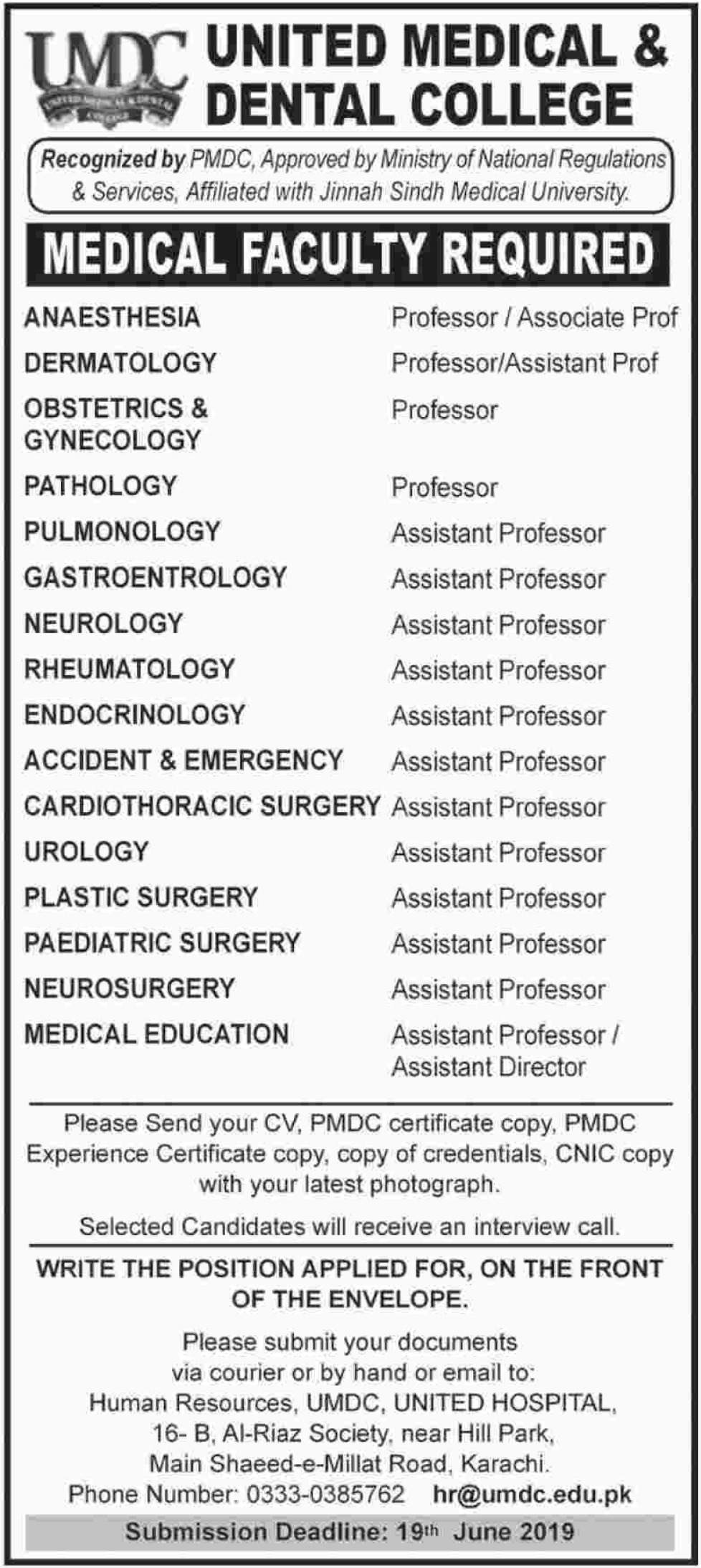 United Medical & Dental College Karachi Jobs 2019