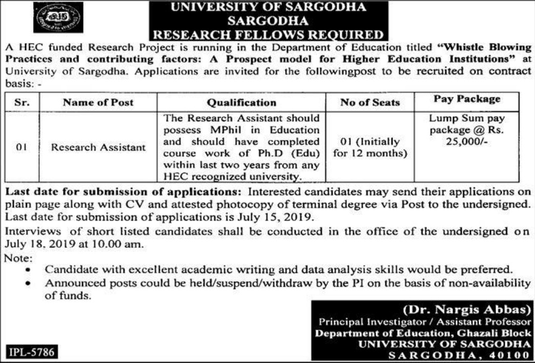 University of Sargodha Jobs 2019 Research Fellows