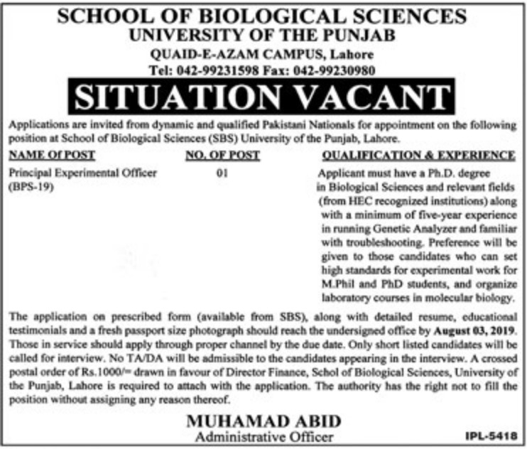 University of the Punjab Lahore Jobs 2019 School of Biological Sciences