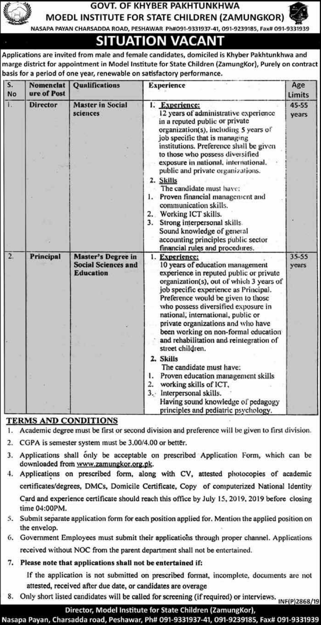 Zamungkor Model Institute for State Children Peshawar Jobs 2019 Govt of Khyber Pakhtunkhwa