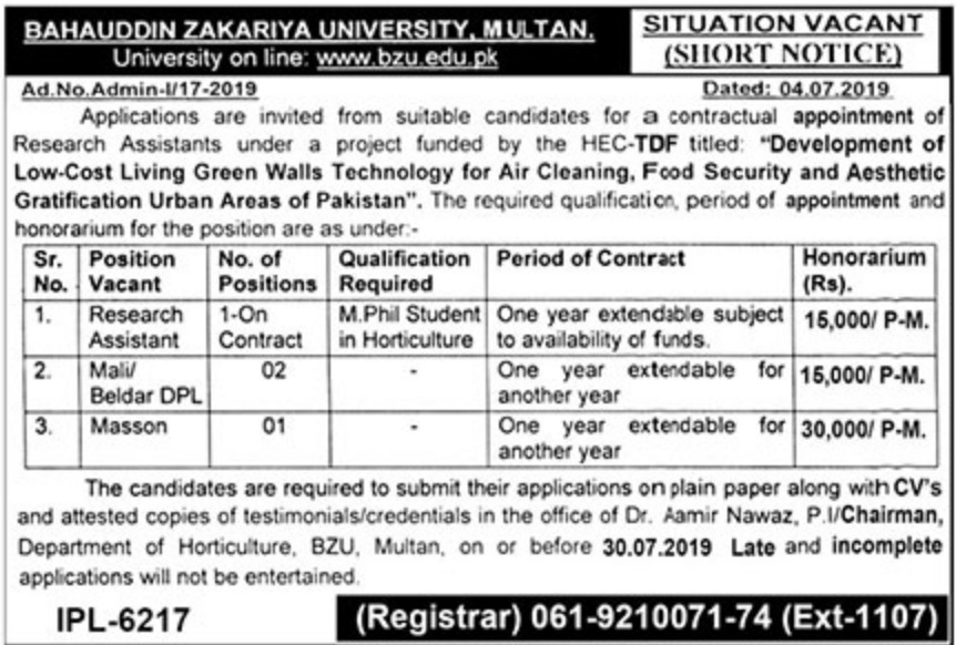 Bahauddin Zakariya University Bahauddin Zakariya University BZU Multan Jobs 2019ZU Multan Jobs 2019