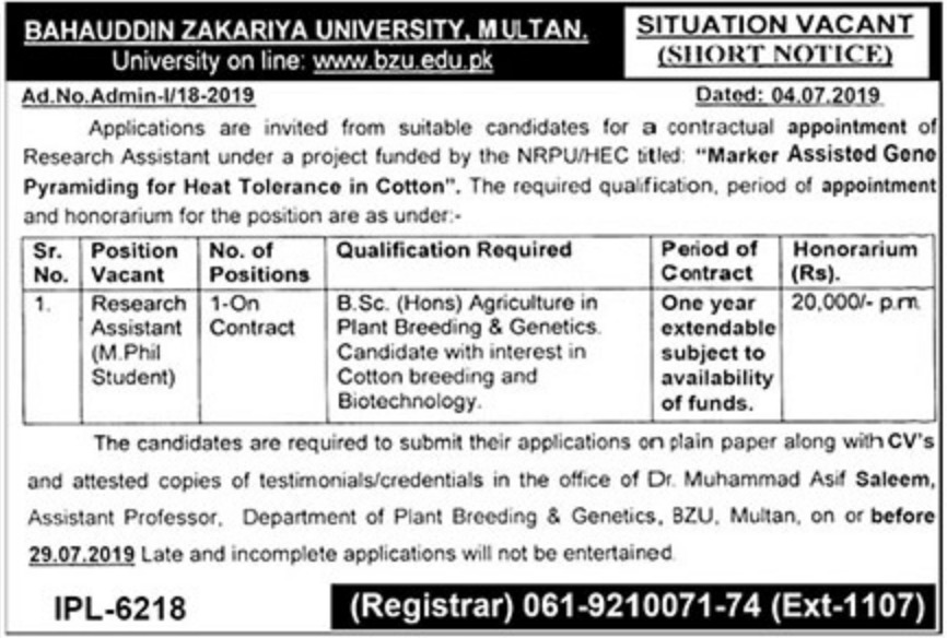 Bahauddin Zakariya University BZU Multan Jobs 2019(1)