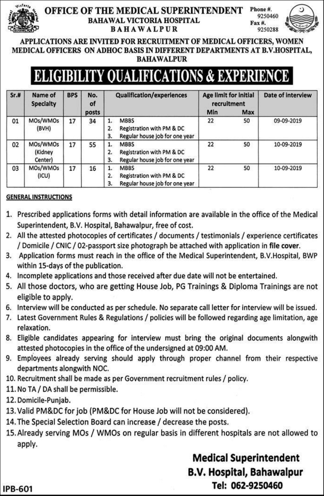 Bahawal Victoria BV Hospital Bahawalpur Jobs 2019 Recruitment of MO & WMO