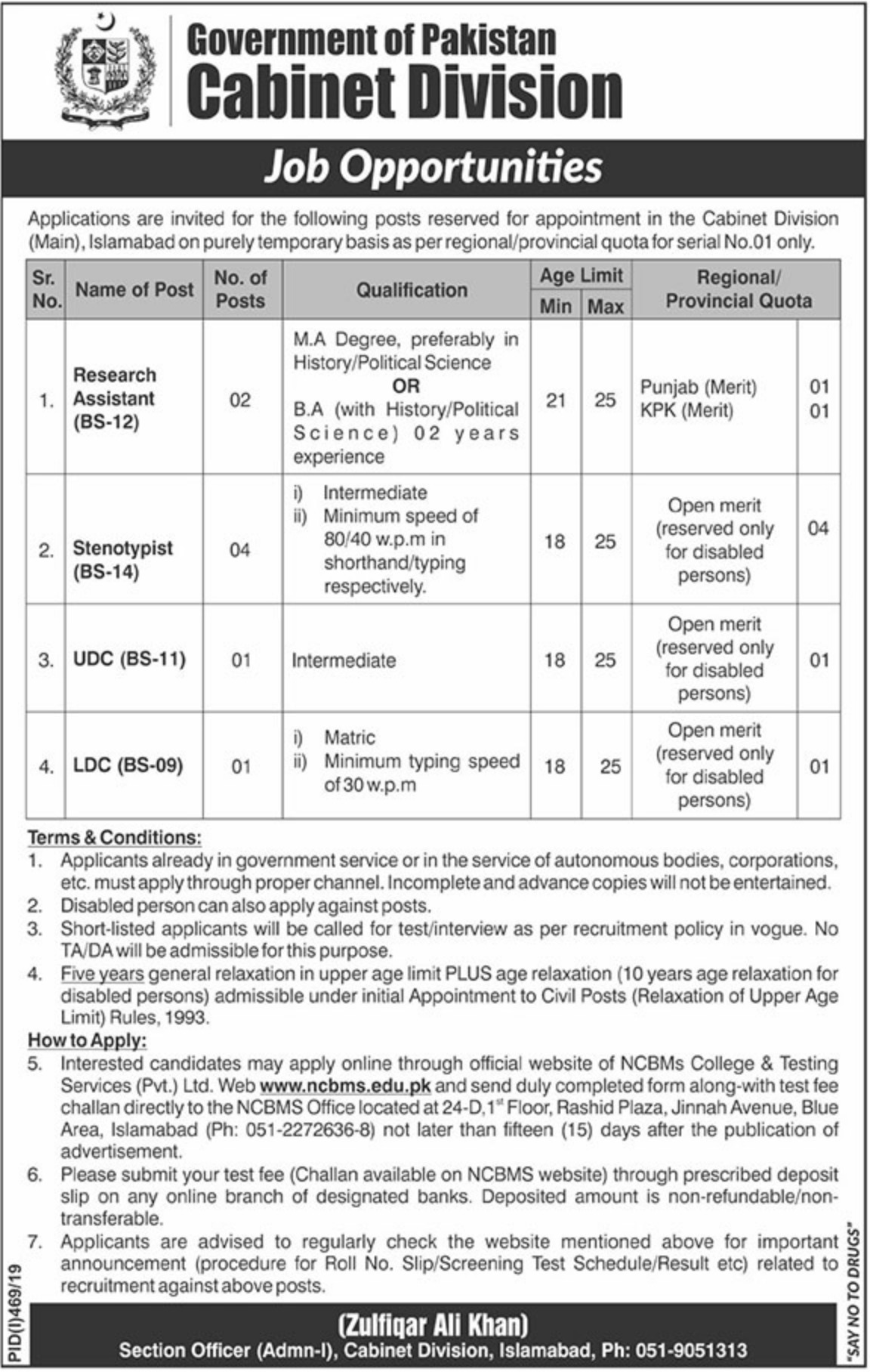 Cabinet Division Government of Pakistan Jobs 2019 Download NCBMS Application Form
