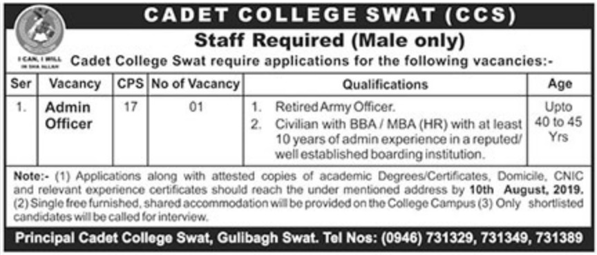 Cadet College Swat Jobs 2019 KPK