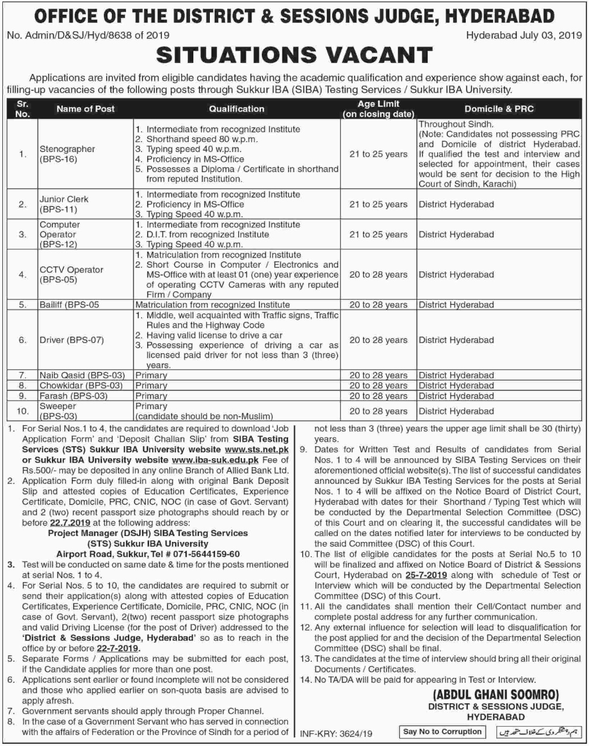 District & Session Court Hyderabad Jobs 2019 SIBA Testing Services