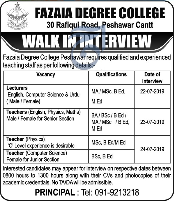 Fazaia Degree College Peshawar Cantt Jobs 2019 KPK
