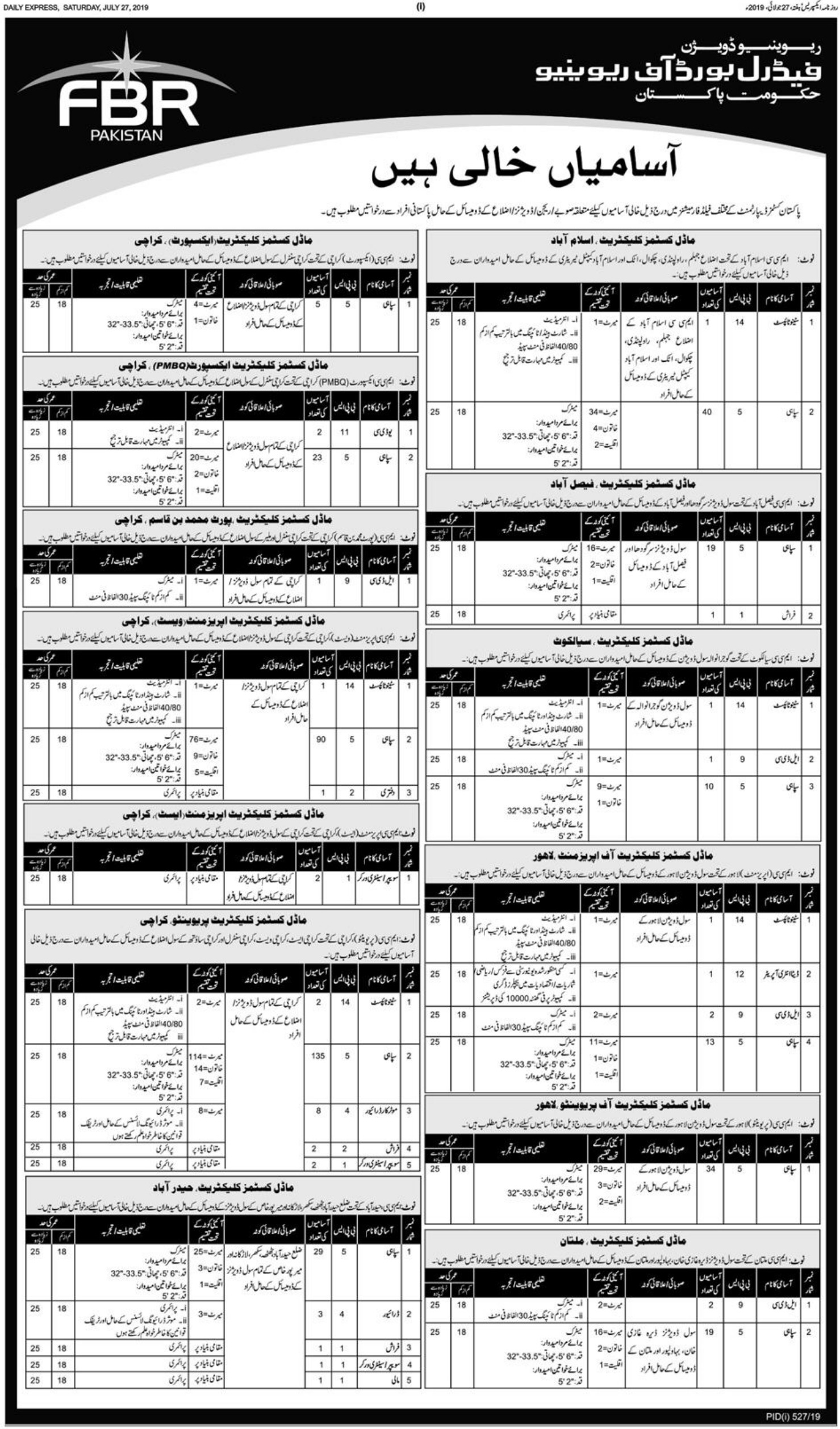 Federal Board of Revenue FBR Jobs 2019 Download OTS Application Form