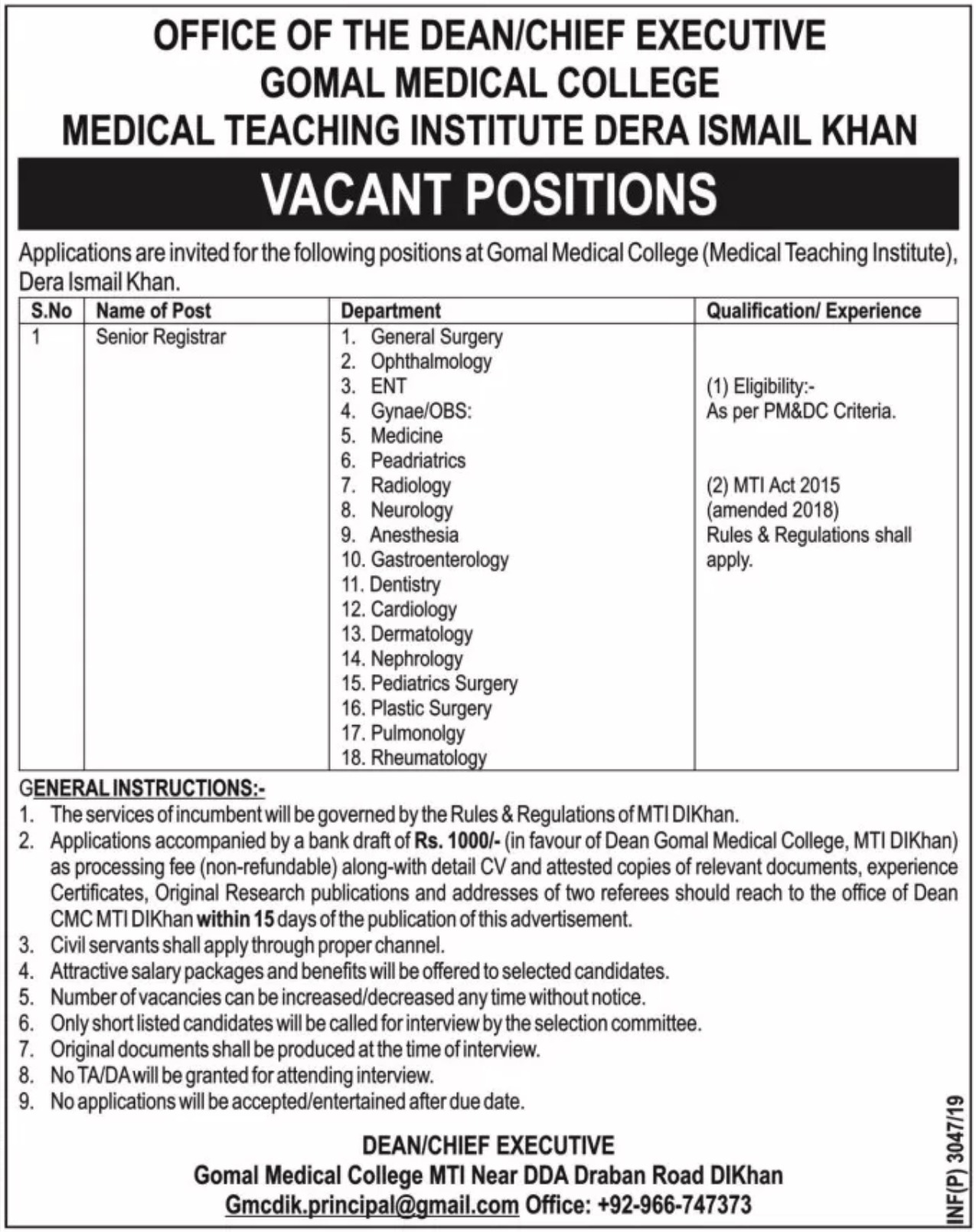 Gomal Medical College Dera Ismail Khan Jobs 2019