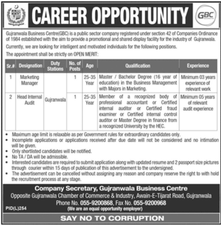 Gujranwala Business Centre GBC Jobs 2019