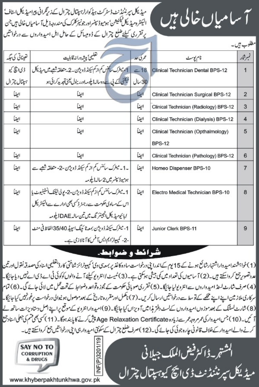 Health Department Khyber Pakhtunkhwa Jobs 2019 DHQ Hospital Chitral