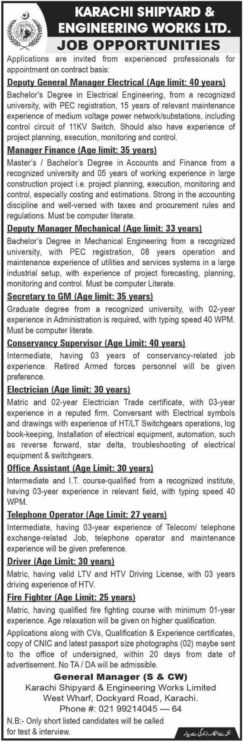 Karachi Shipyard & Engineering Works Ltd Jobs 2019