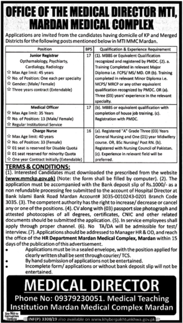 Medical Teaching Institution Mardan Medical Complex Jobs 2019 MTI MMC KPK