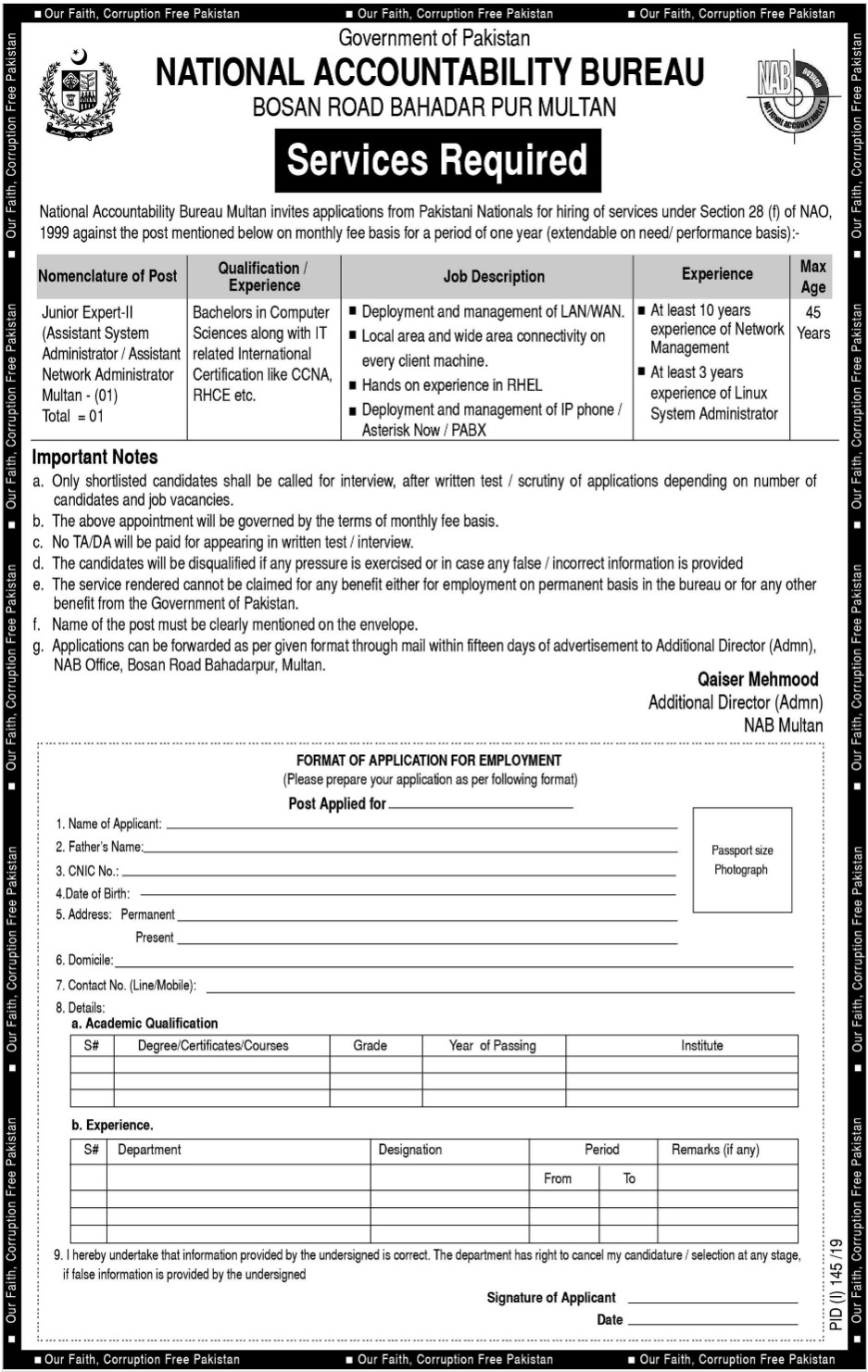 National Accountability Bureau NAB Multan Jobs 2019