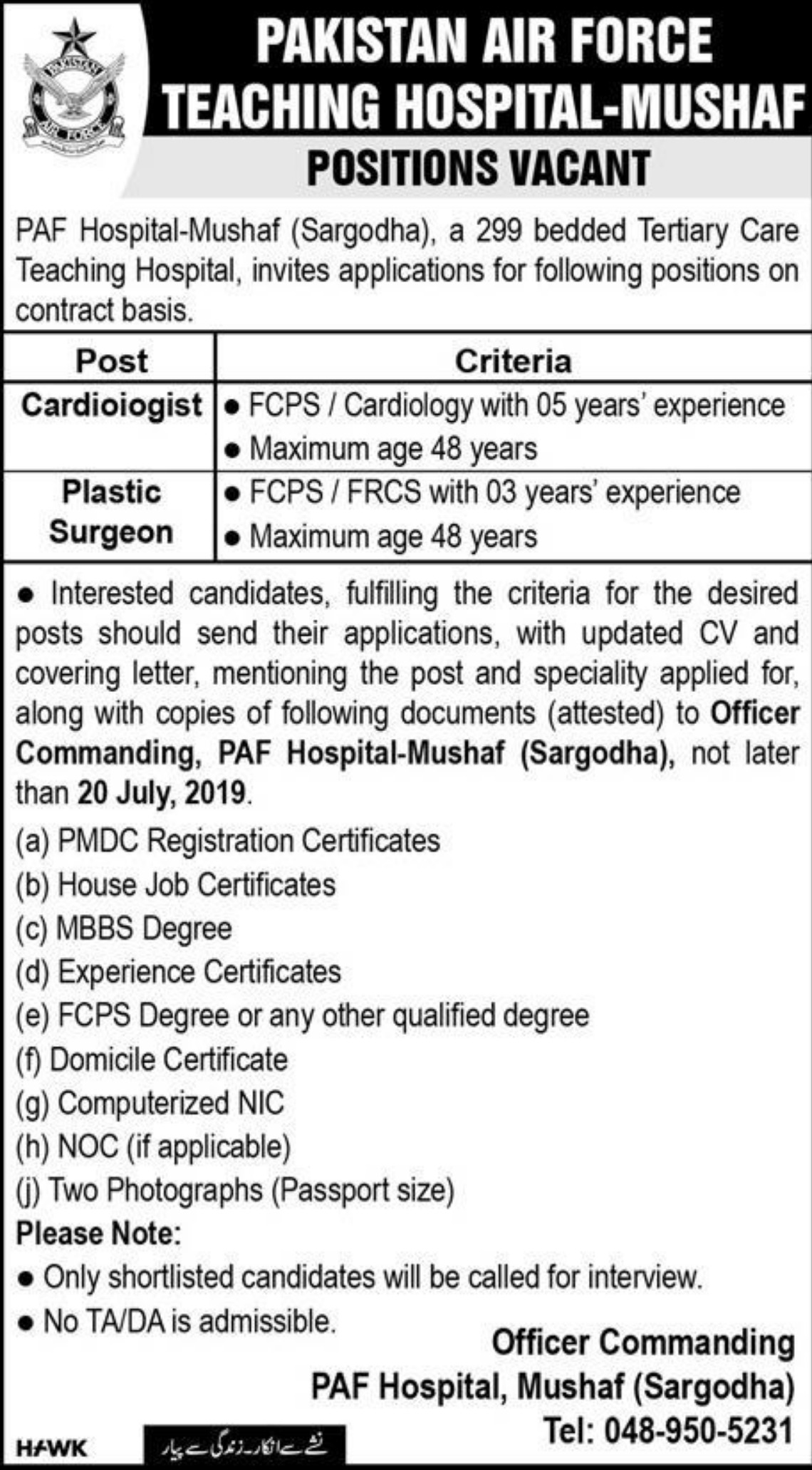 PAF Hospital Mushaf Sargodha Jobs 2019