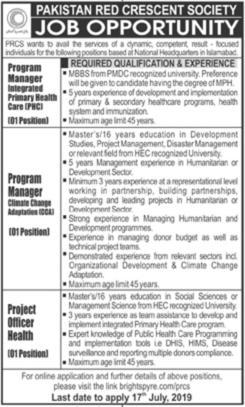 Pakistan Red Crescent Society PRCS Islamabad Jobs 2019