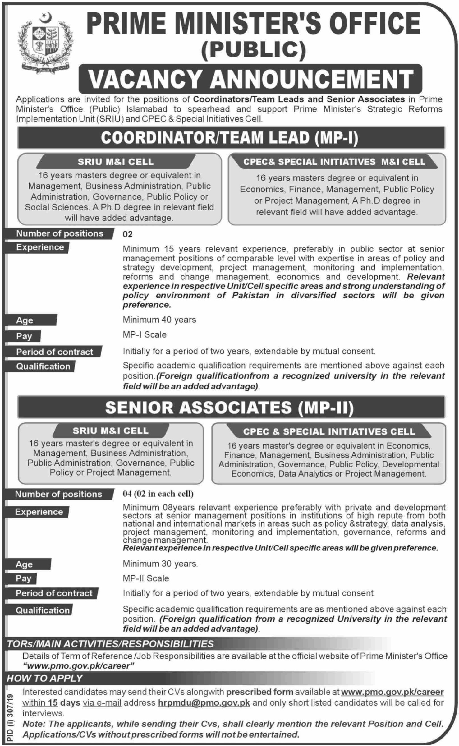 Prime Minister PM Office Islamabad Jobs 2019