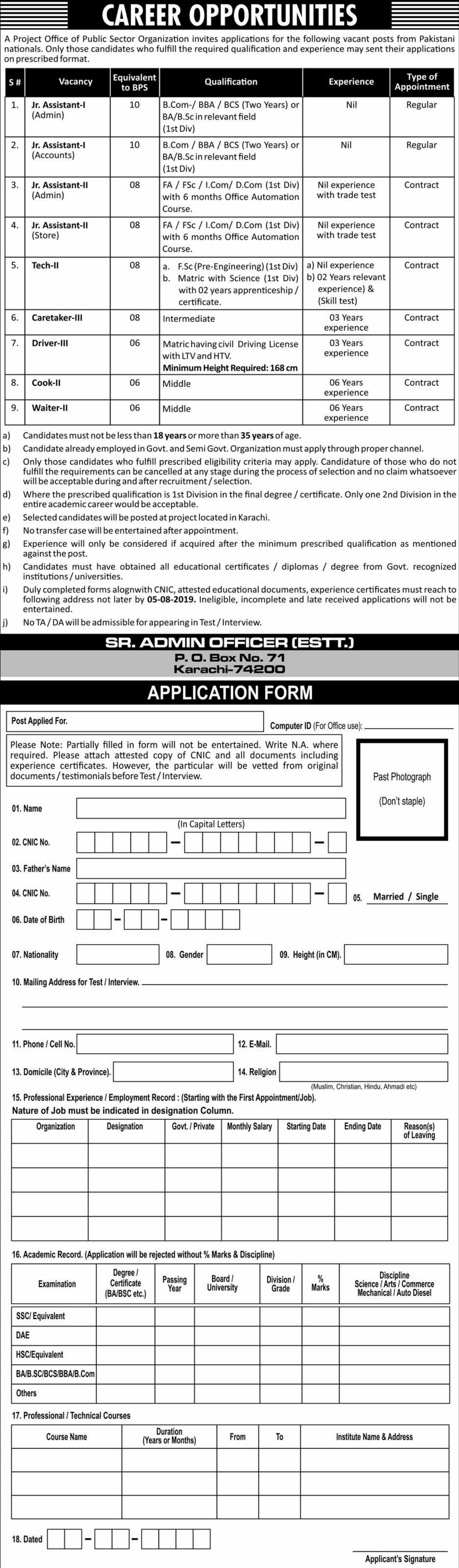 Public Sector Organization Jobs 2019 P.O.Box 71 Karachi
