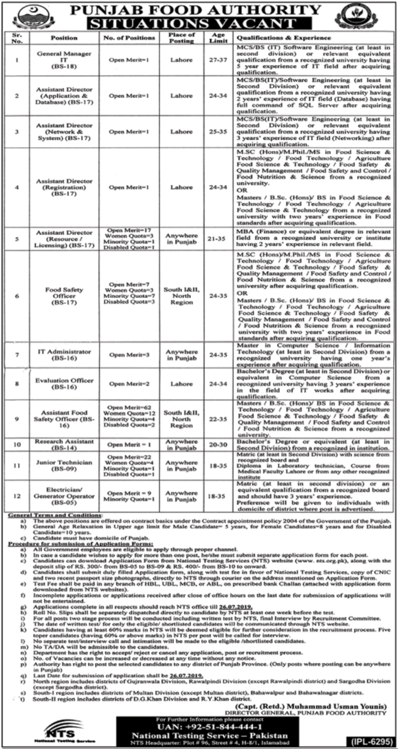 Punjab Food Authority PFA Lahore Jobs 2019 Download NTS Application Form