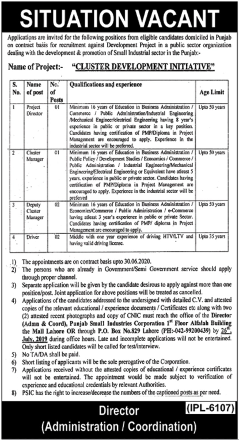 Punjab Small Industries Corporation PSIC Lahore Jobs 2019