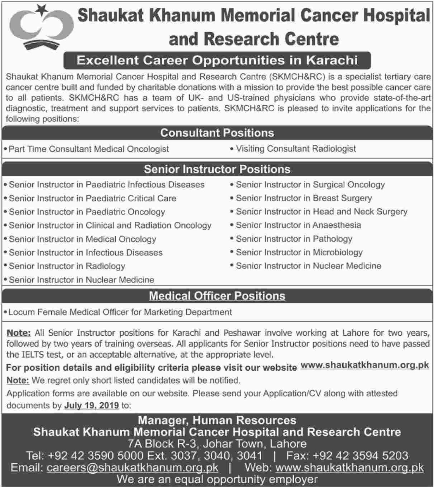 Research centre jobs