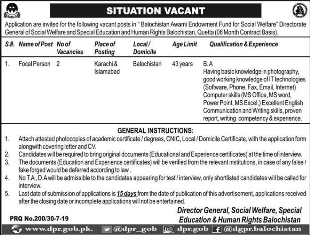 Social Welfare and Special Education & Human Rights Department Balochistan Quetta Jobs 2019