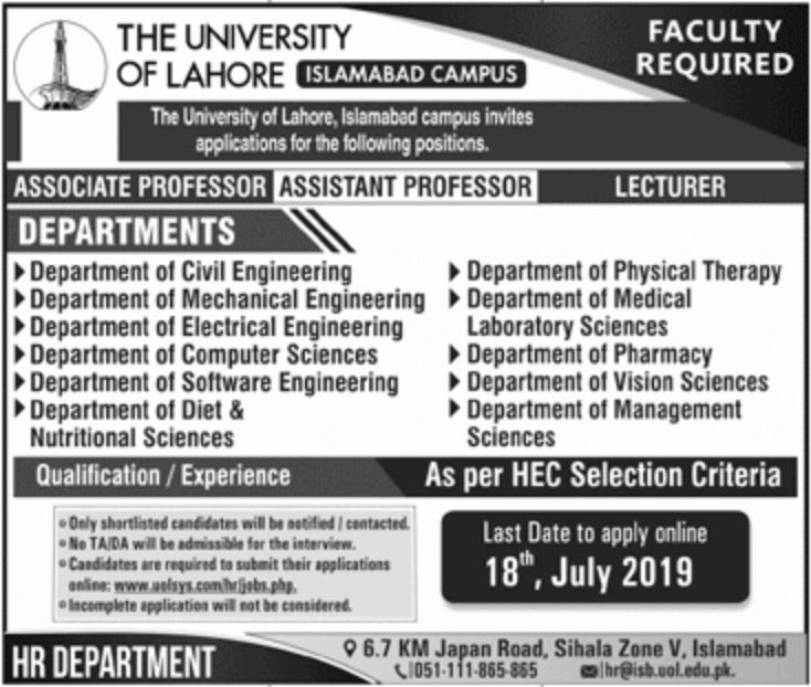 The University of Lahore Jobs 2019 UOL Islamabad Campus