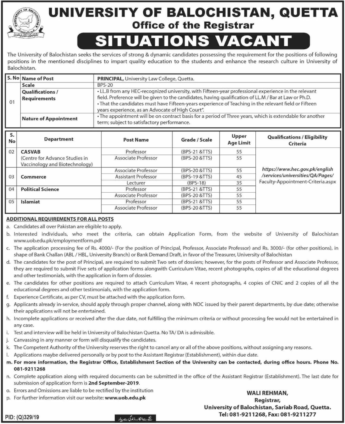 University of Balochistan Quetta Jobs 2019 Download Application Form