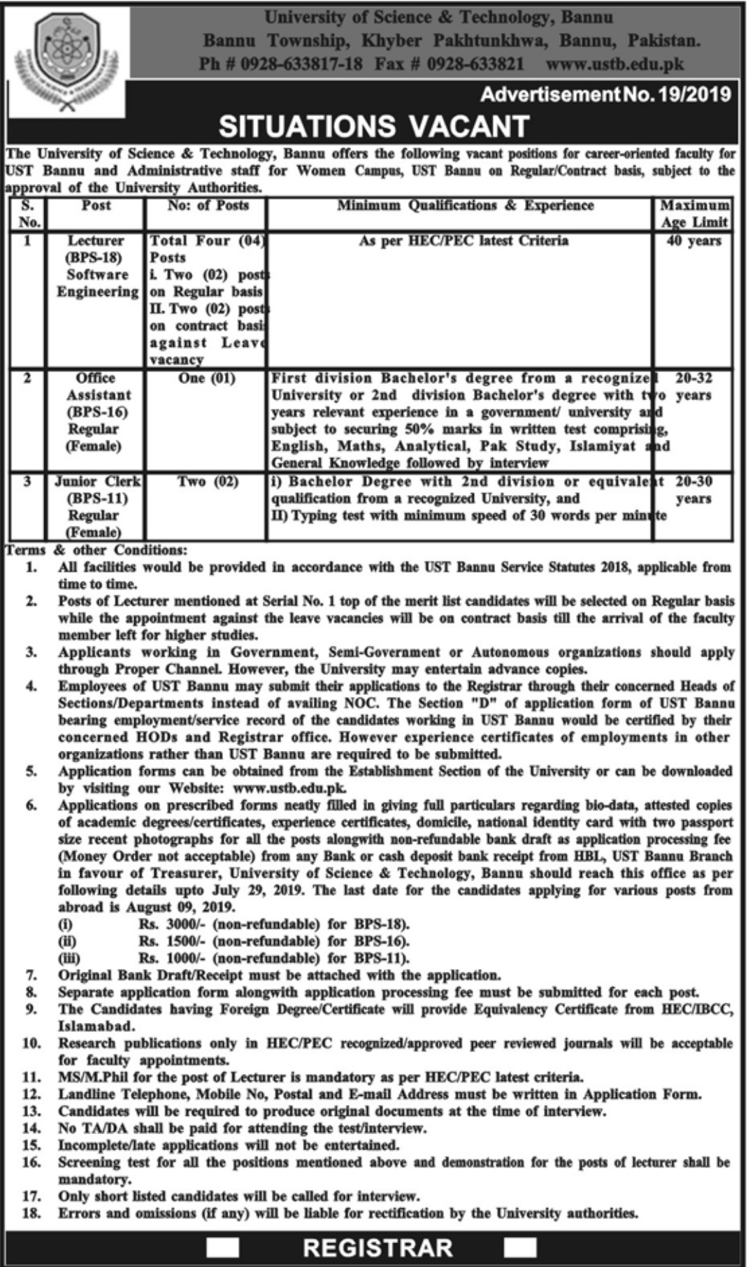 University of Science & Technology Bannu Jobs 2019 KPK