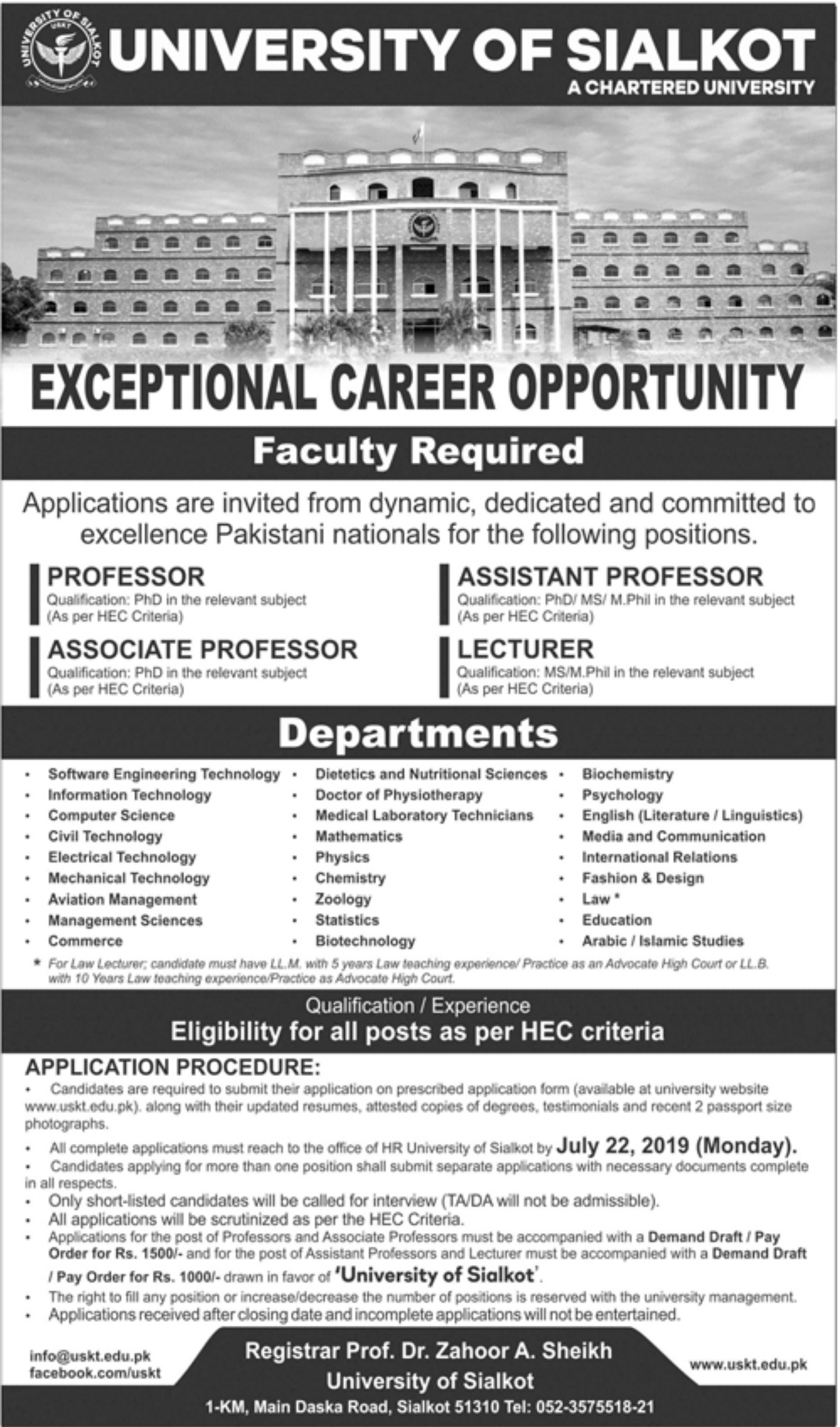 University of Sialkot Jobs 2019 Faculty Required