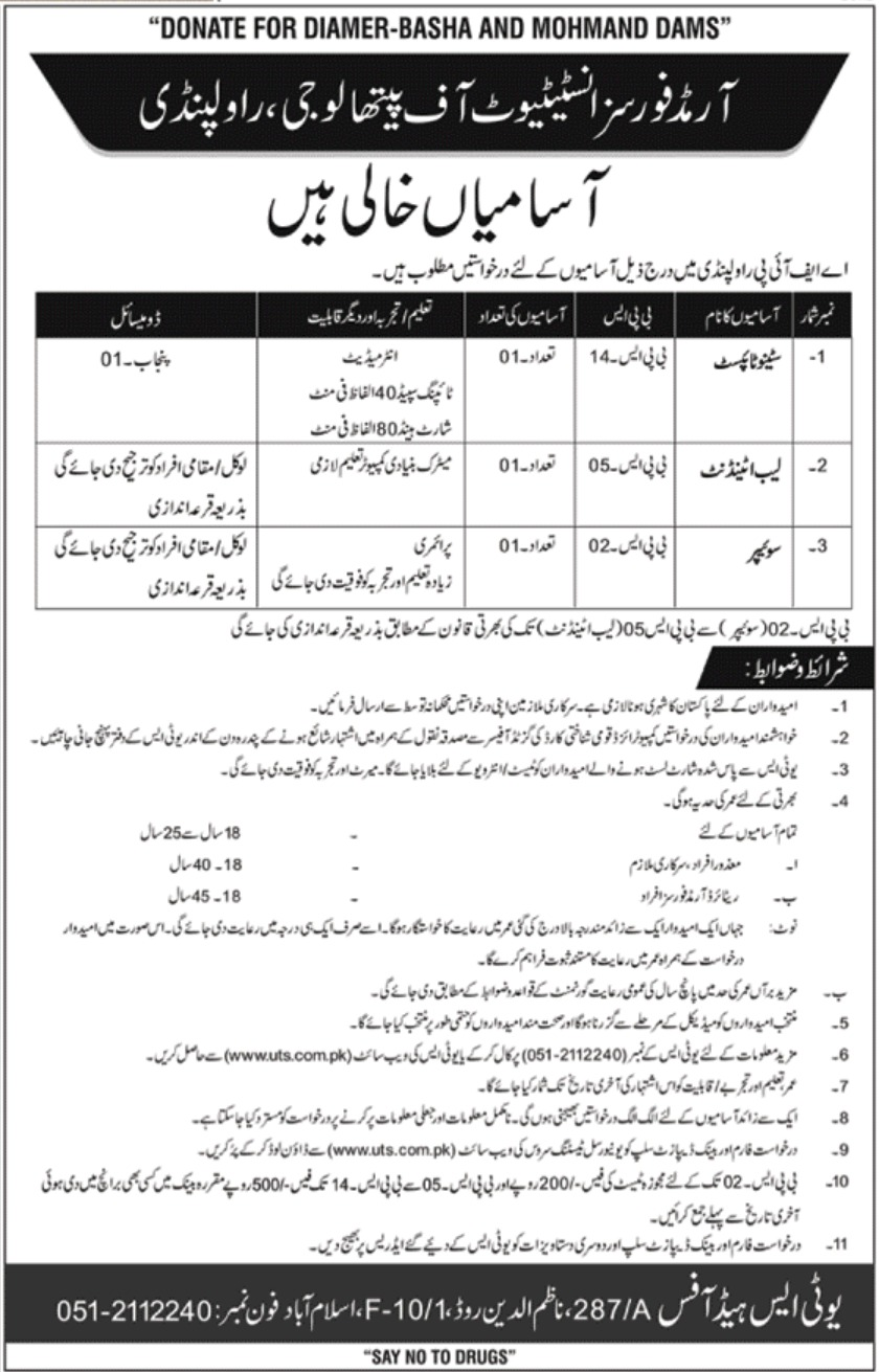 Armed Forces Institute of Pathology AFIP Rawalpindi Jobs 2019 UTS Application Form