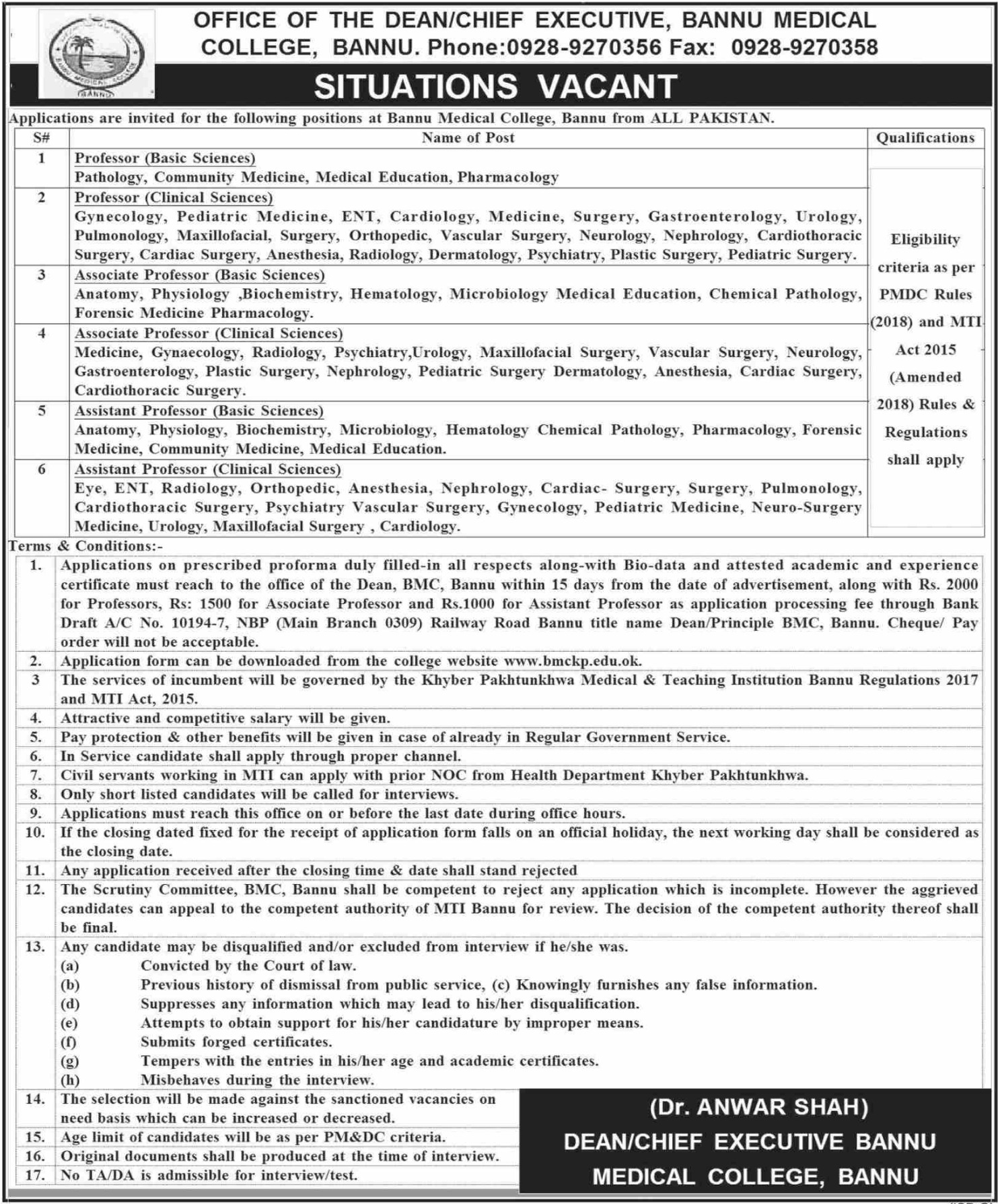 Bannu Medical College Jobs 2019 Download Application Form