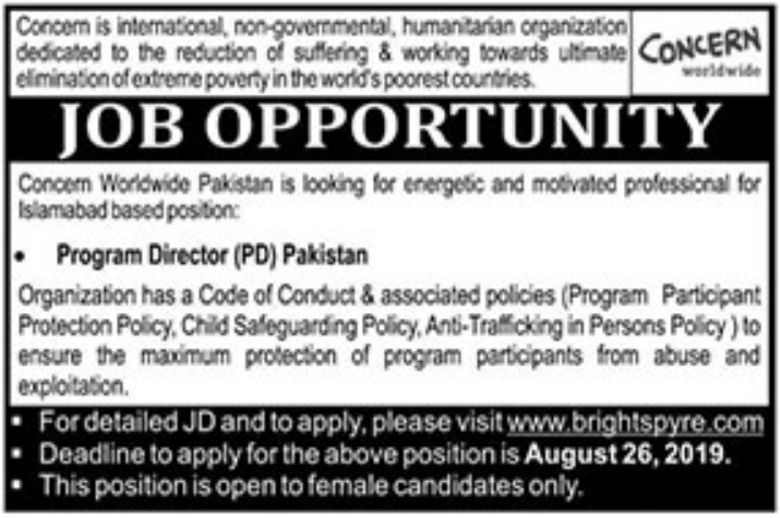 Concern Worldwide Pakistan Jobs 2019 NGO Islamabad