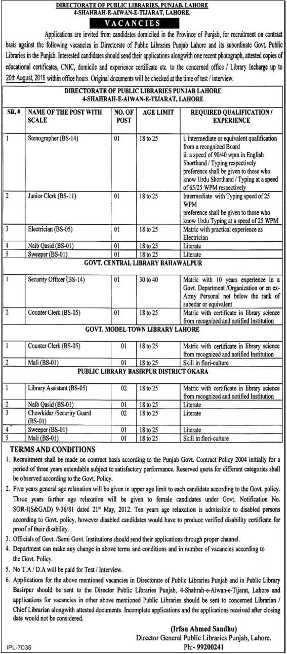 Directorate of Public Libraries Punjab Lahore Jobs 2019