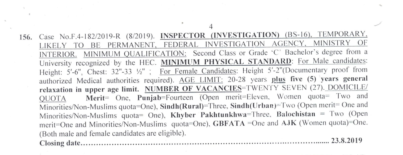 FIA Jobs 2019 Inspector Investigation FPSC Apply Online