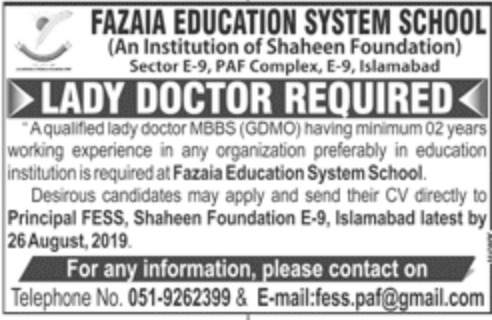 Fazaia Education System School Islamabad Jobs 2019