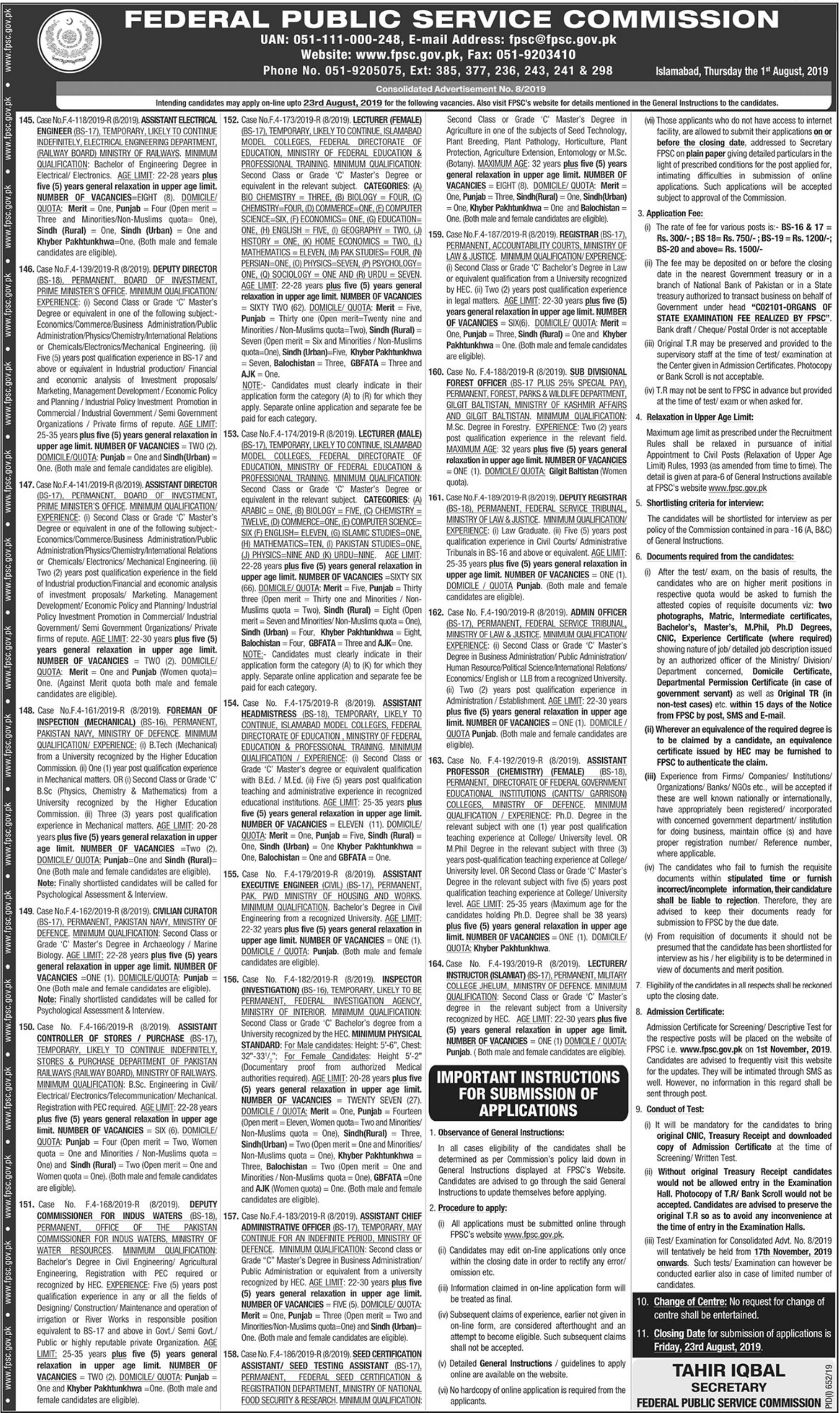 Federal Public Service Commission FPSC Jobs August 2019 Apply Online