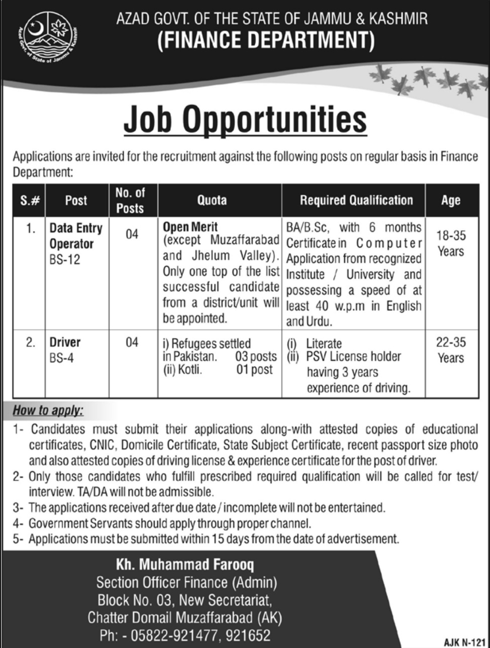 Finance Department Muzaffarabad AJK Jobs 2019