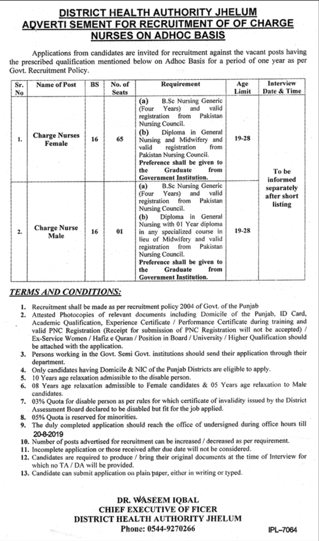 Health Department Government of Punjab Jobs 2019 District Health Authority Jhelum