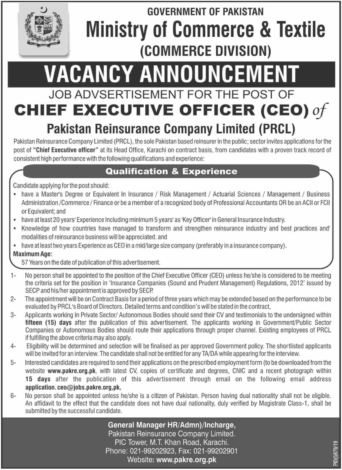 Ministry of Commerce & Textile Jobs 2019 CEO PRCL
