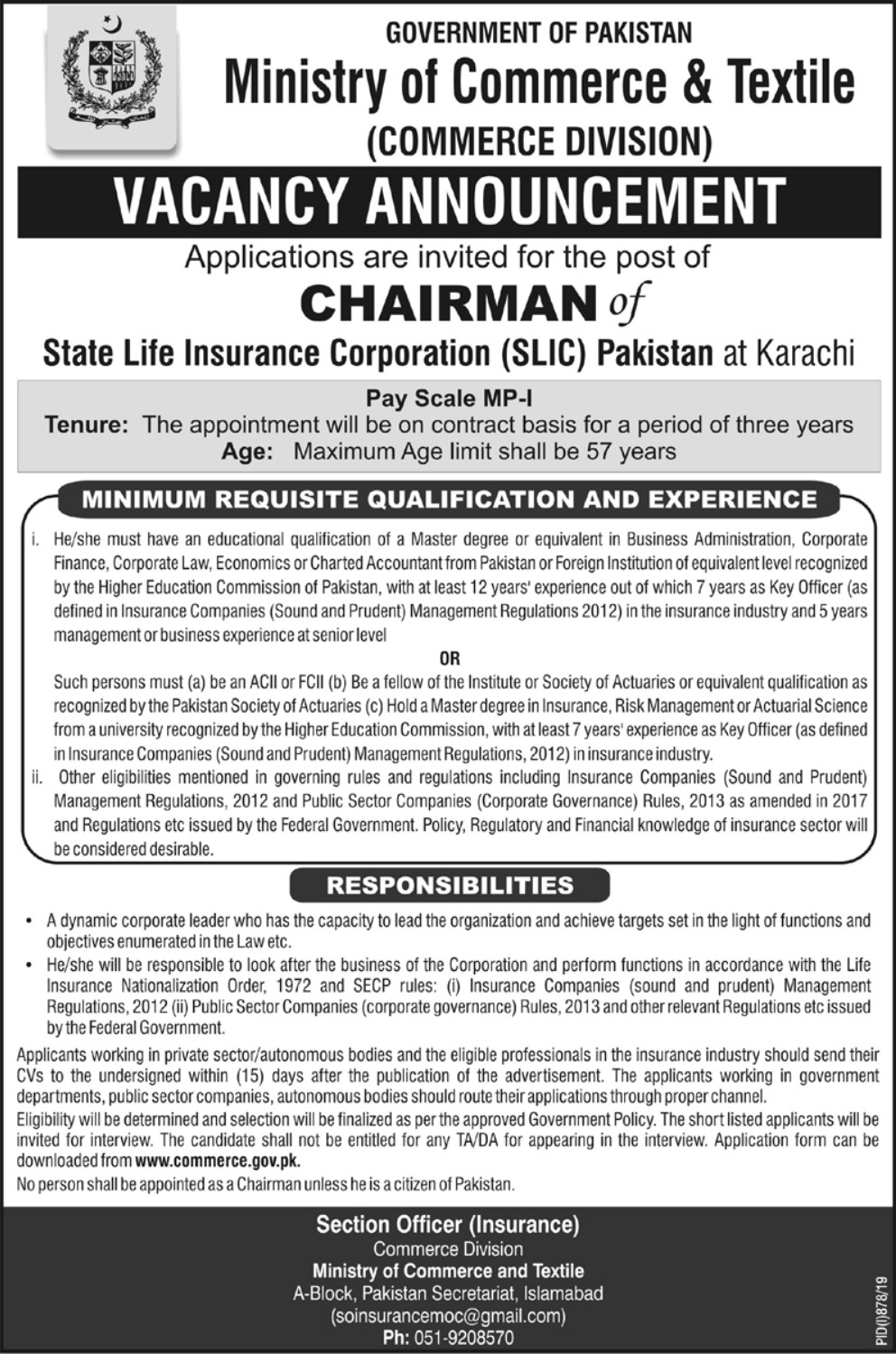 Ministry of Commerce & Textile Jobs 2019 Government of Pakistan