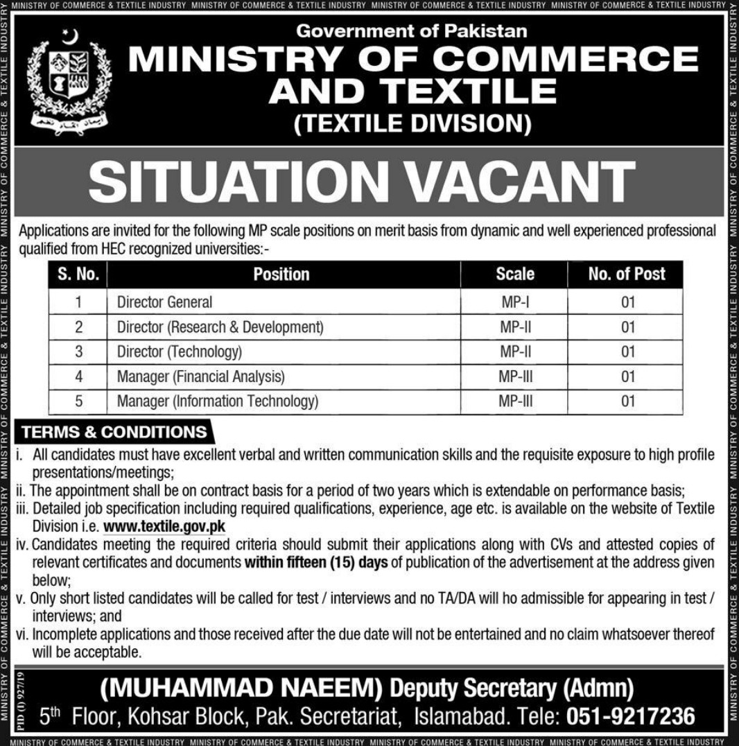 Ministry of Commerce & Textile Jobs 2019 Govt of Pakistan