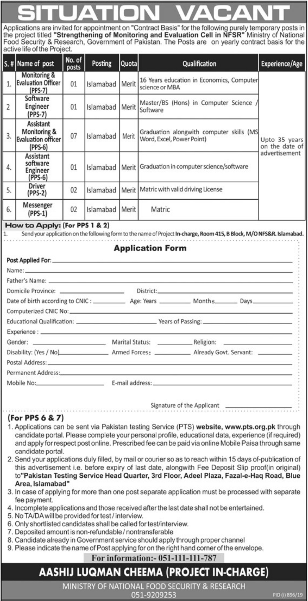 Ministry of National Food Security & Research Jobs 2019 Apply Online via PTS