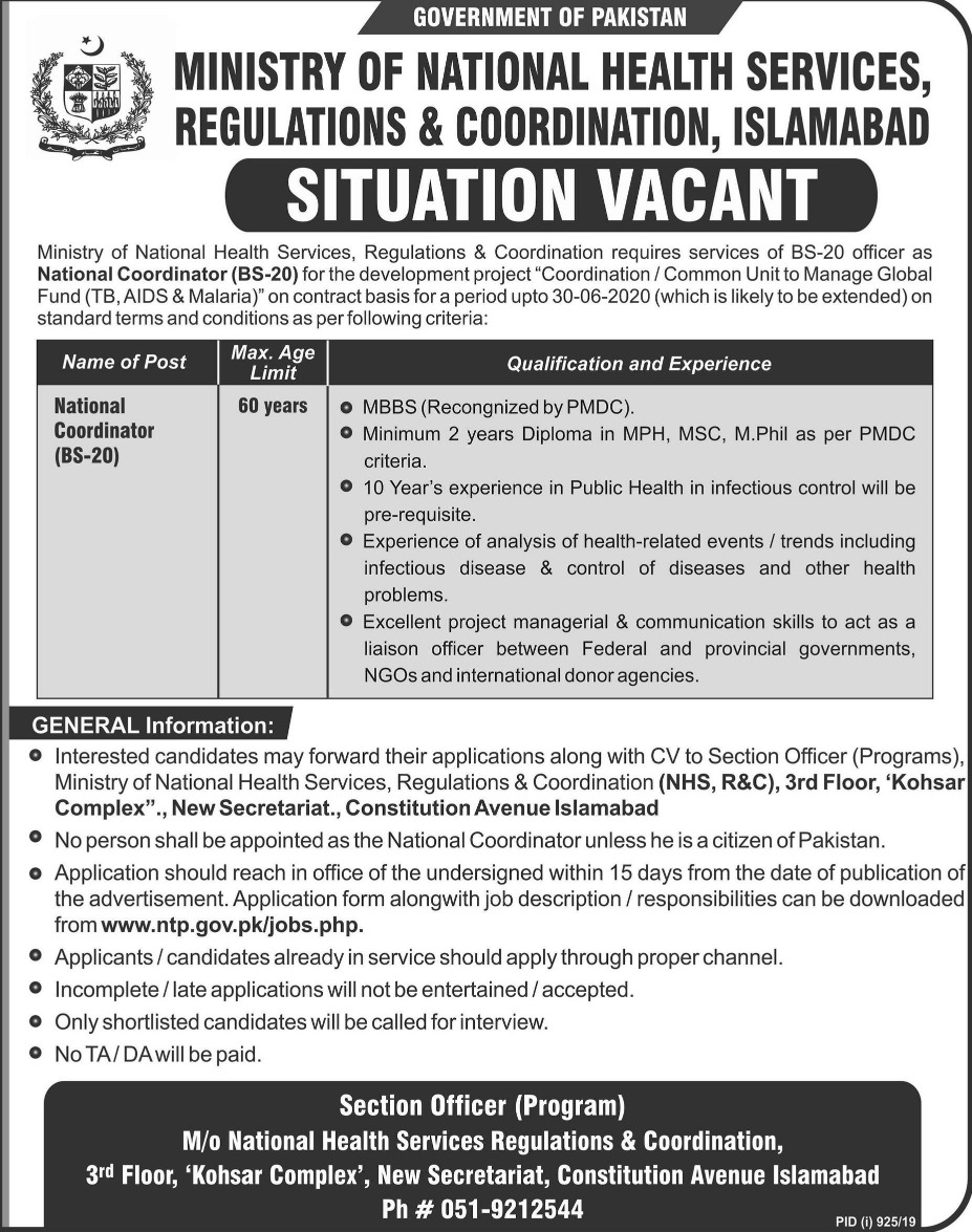 Ministry of National Health Services Regulations & Coordination Islamabad Jobs 2019