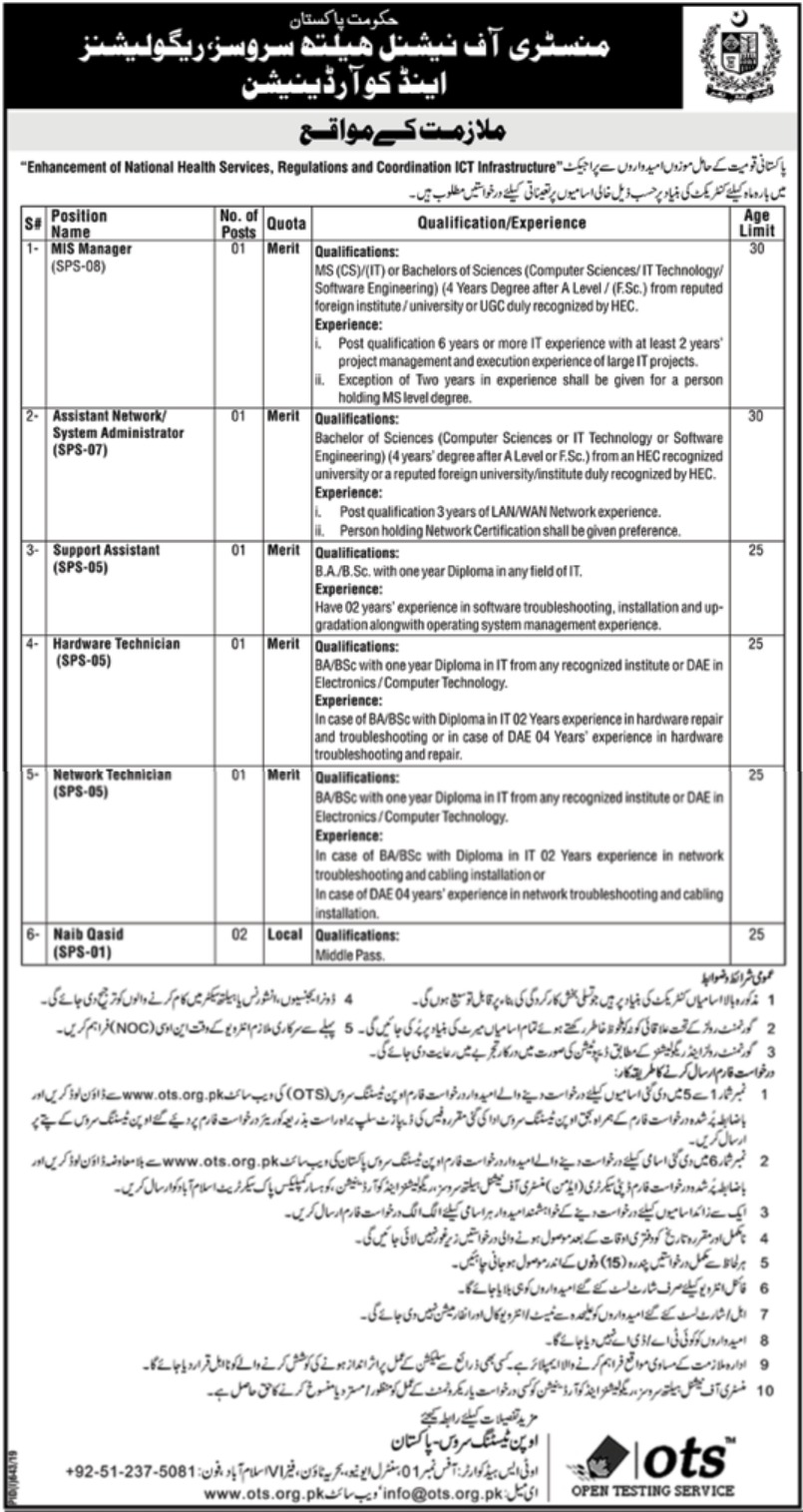 Ministry of National Health Services Regulations & Coordination Jobs 2019 Download OTS Application Form
